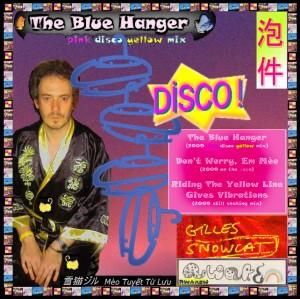 blue-hanger-front