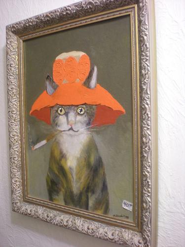 kitschy kitty
